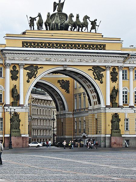 Arch of the General Staff Building in St. Petersburg, Russia built to commemorate Russia's victory over Napolean. by Massimillanogalardi - Explore the World with Travel Nerd Nici, one Country at a Time. http://TravelNerdNici.com