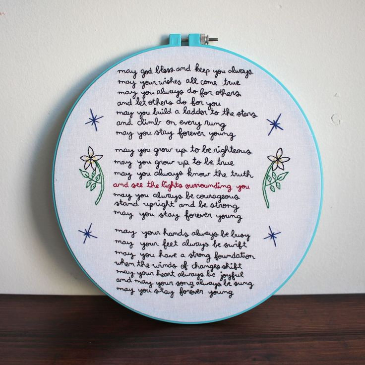 """the lyrics to """"forever young"""" embroidered on linen - 20+ hours of work!"""