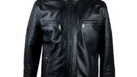 Mens Leather Jackets 2017