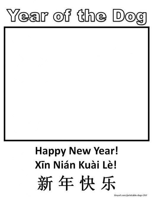 children could draw a picture of a dog in the center, then color like that it has Chinese characters, also the pronunciation in pinyin Chinese New Year, Spring Festival, Lunar New Year, crafts, art, kids, children