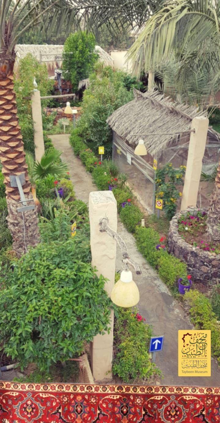 متحف الطيبين بالخبر Taybeen Museum In Khobar منشن صديقك ايام الطيبين متحف الطيبين لعبة زمان ذكريات شاركنا الع Outdoor Decor Outdoor Decor