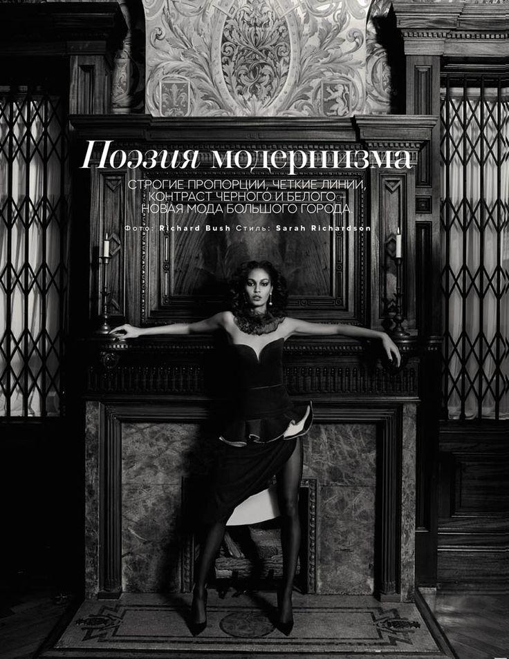 Joan Smalls pour le Vogue Russe