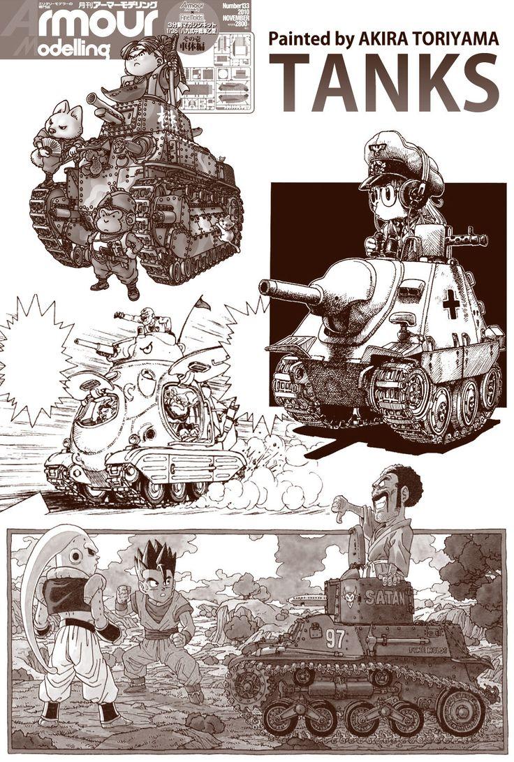 Tanks by 鳥山明 | Toriyama Akira *