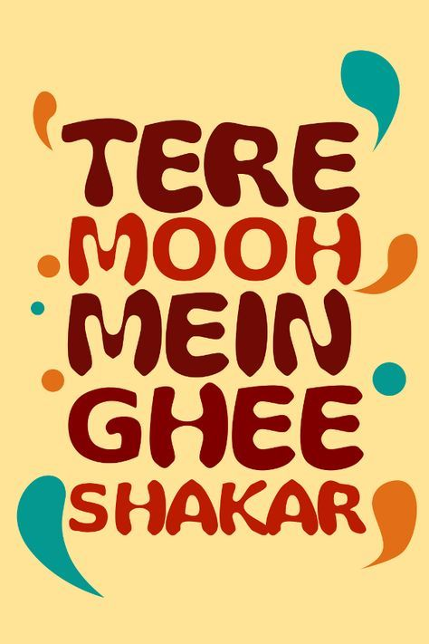 Hindi Quote Posters done for PosterGully, India.