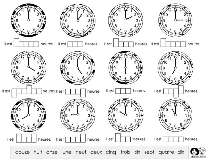 time box french - lots of french worksheets