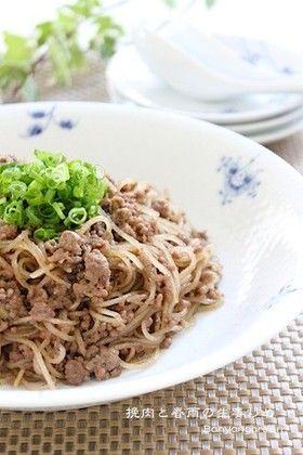 ごはんおかわり〜♡挽肉と春雨の生姜炒め by Banyangarden [クックパッド] 簡単おいしいみんなのレシピが261万品