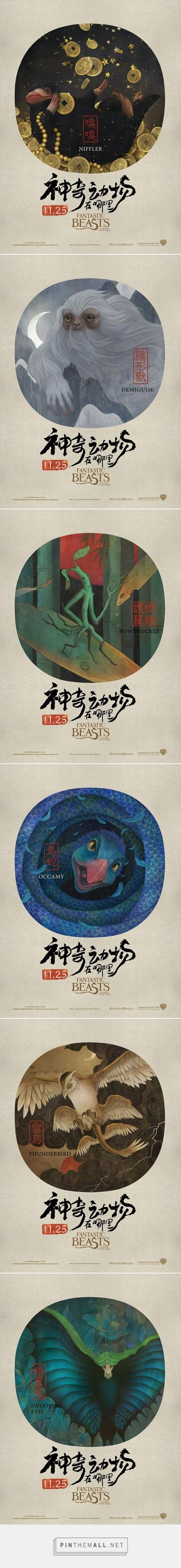 "Amazing Chinese posters for ""Fantastic beasts and Where to Find Them"" - Album on Imgur"