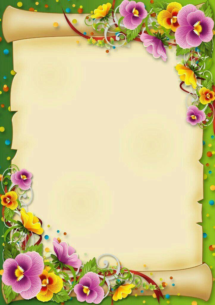 картинки грамот с цветами дополнительный сервис, улучшенное