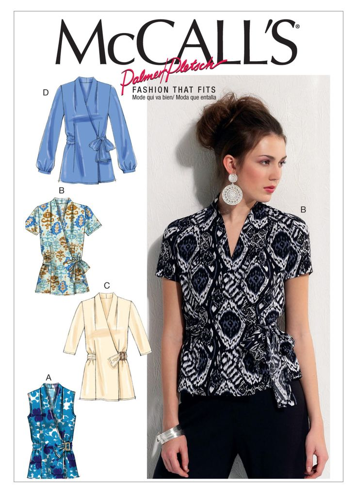 Stripe Flare Sleeve Bardot, T-Shirt Femme, Noir (Black Pattern 9), 44New Look