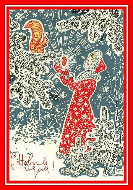 Soviet New Year's posrcard with Снегурочка [Snegurochka], the Snow Maiden (or Saint Nicholas' helper). #learnrussian #studyrussian #russianlanguage