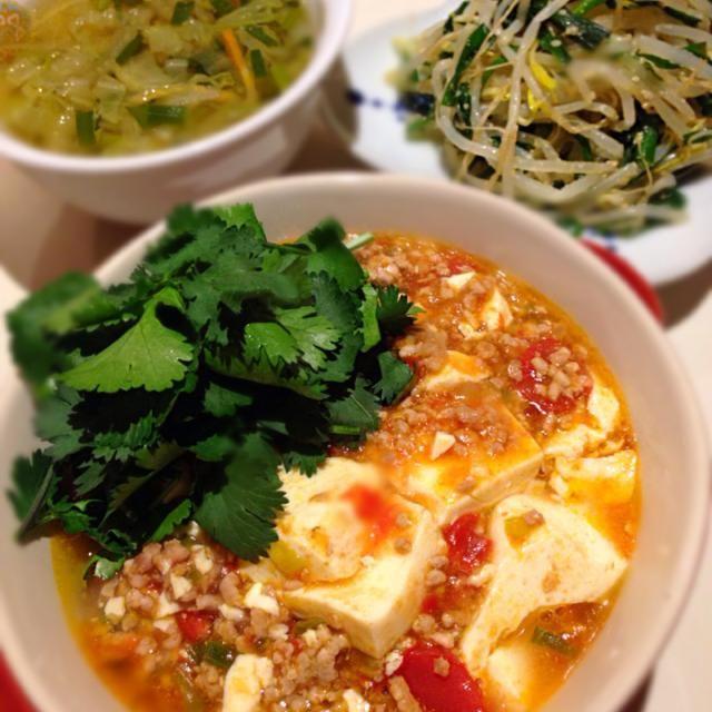 トマト麻婆豆腐  もやしとニラのナムル  中華スープ - 122件のもぐもぐ - トマト麻婆豆腐 by yummin