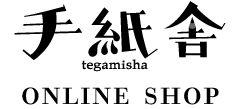 http://tegamisha.shop29.makeshop.jp/shopdetail/001000000001/