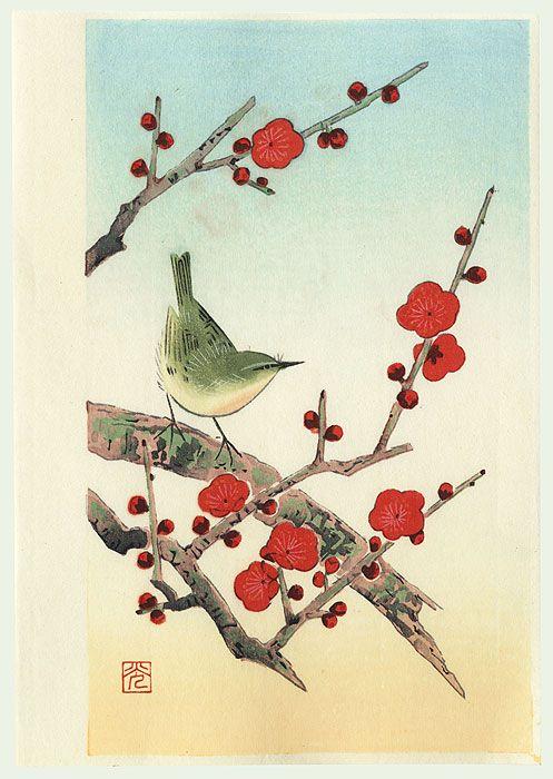 Original Shizuo Ashikaga (active circa 1950s) Japanese Woodblock Print   Bird on a Blossoming Plum Branch