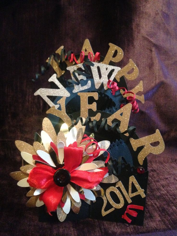 Cascading New Years card