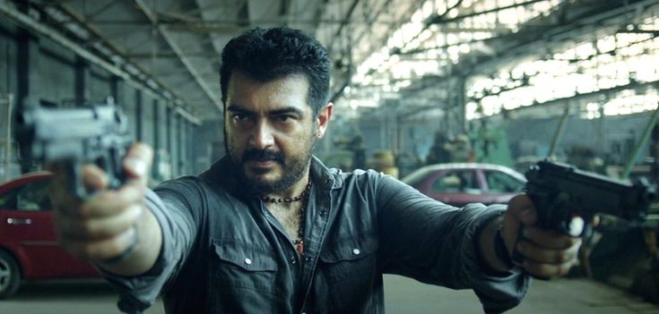 Yennai Arindhaal Teaser Review