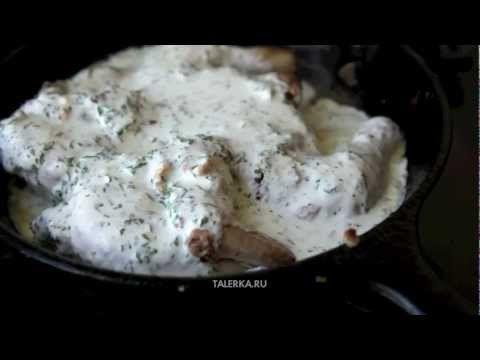 Цыплёнок шкмерули (შქმერული)