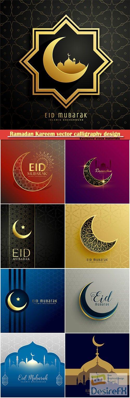 Ramadan Kareem vector calligraphy design with decorative