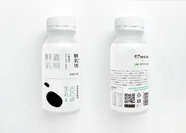 聶永真 / 鮮乳坊