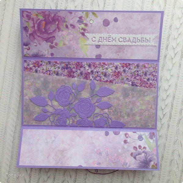 """По прежнему любимая бумага:) Galeria Papieru. """"Purple Rain-Фиолетовый дождь"""" фото 5"""