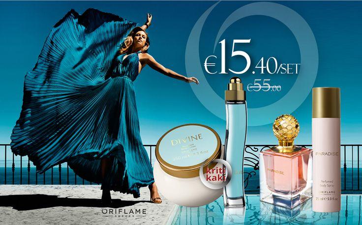 Δίδυμο θηλυκότητας για την απόλυτη diva- Σετ Divine ή Paradise μόνο 15,40€ από 55,00€