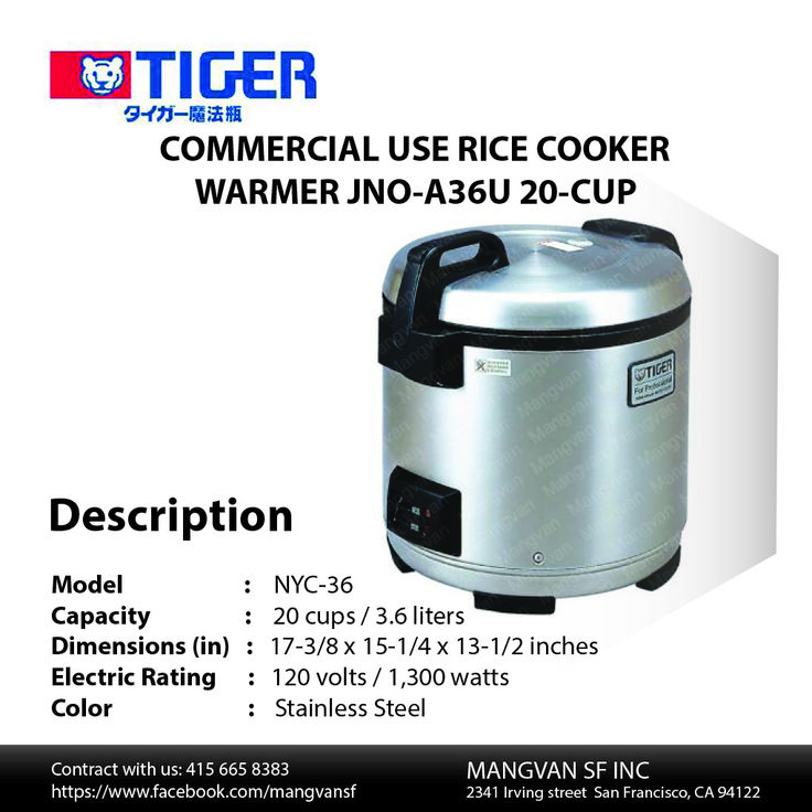 The #NSF #certified #Commercial #Rice #Cooker & #Warmer cooks up to 20 #cups of rice. The unit #automatically goes into keep #warm mode after cooking, #features durable #stainless #steel exterior and comes with an extra #large #rice spatula.