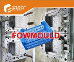 2 Cavity Bread Crate Mould