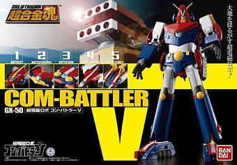 Cho Denji Robo Combattler V Combattler V DX Soul of Chogokin Action Figure