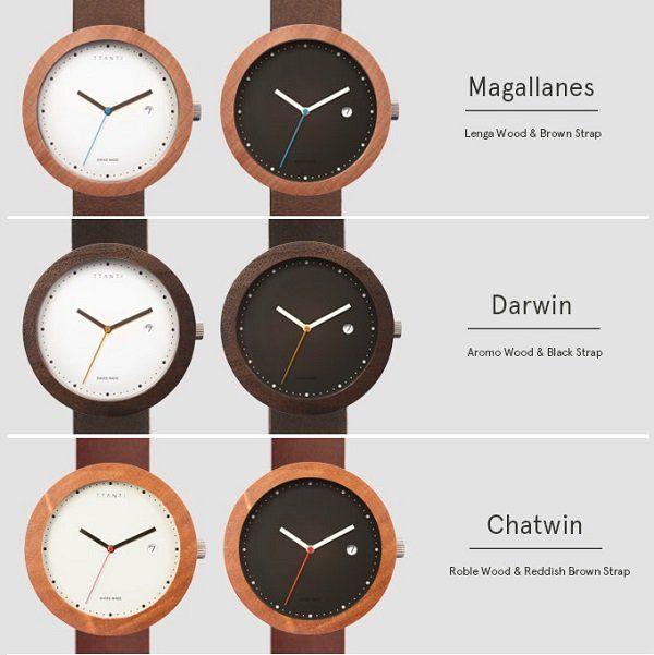 Resultado de imagen para wood watches chile