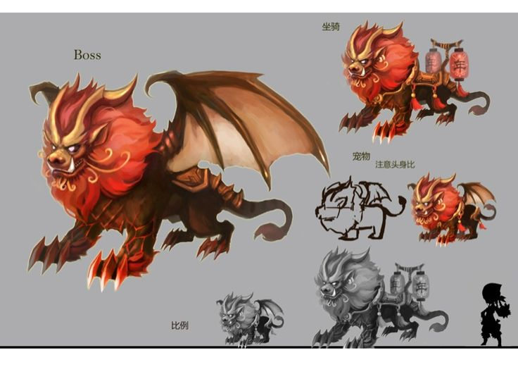 - Chimera - Skywind Heroes - Pet and Monster Artwork. Challenge, Fight and Catch Them Some monster can be capture and some are not #SWH #Faveo #artwork #art #MMORPG #Freeonlinegame #onlinegame #Webgames