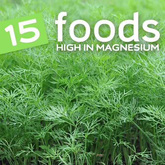These high magnesium foods can help you get better sleep, relax your nervous system, increase bone strength and so much more…