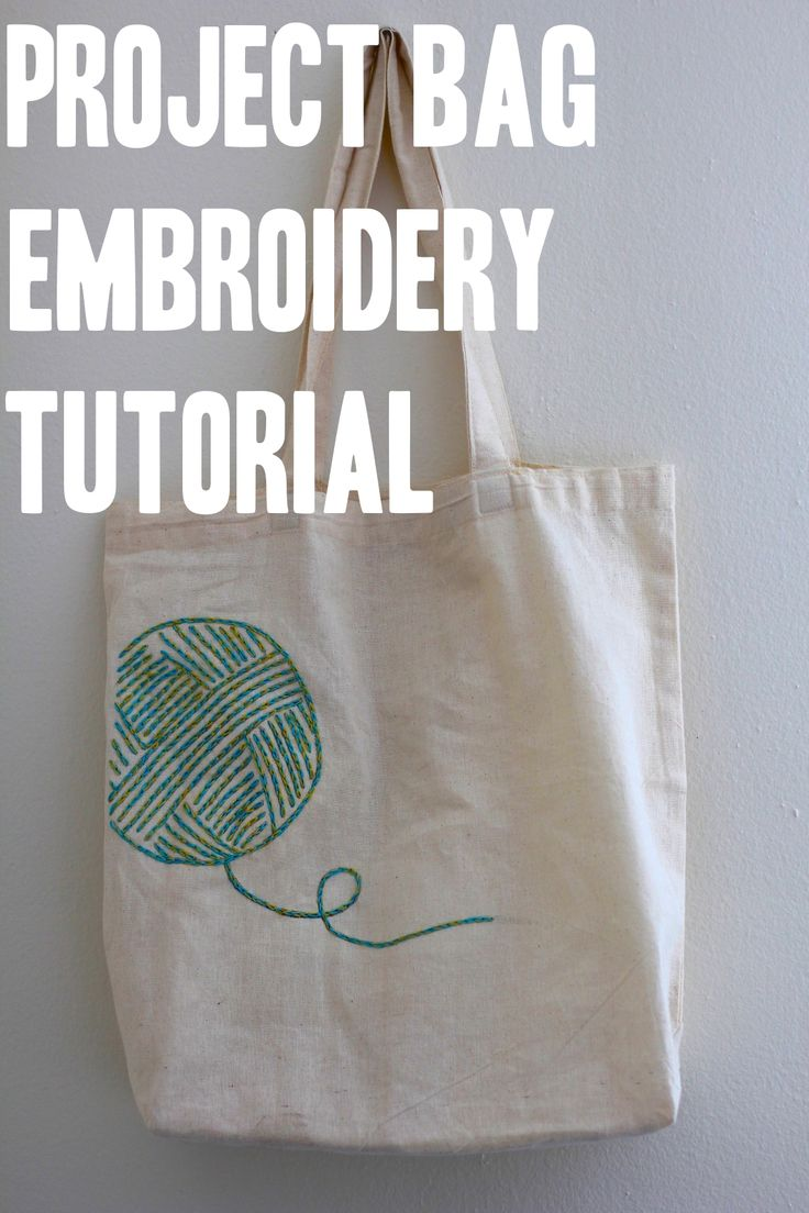 Embroider your favorite project bag with this easy tutorial!