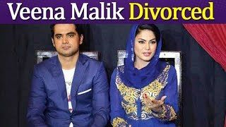 Veena Malik Divorced by Mutual Consent    Dunya News