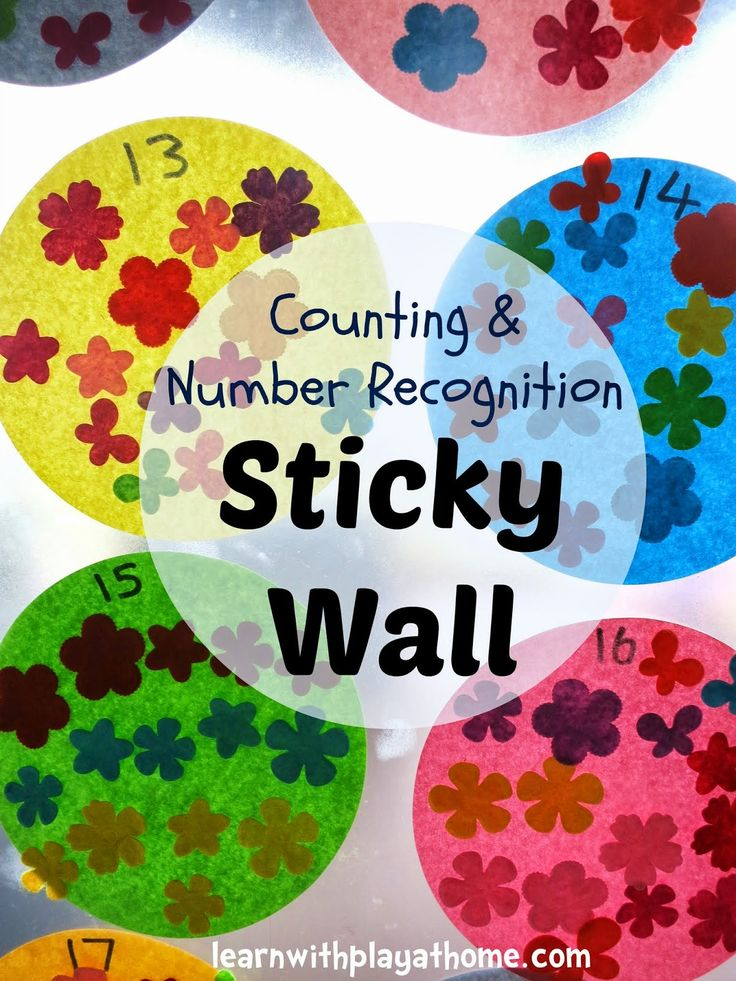 Math activity for preschool children.  Counting and Number Recognition Sticky Wall Activity.   Unique!