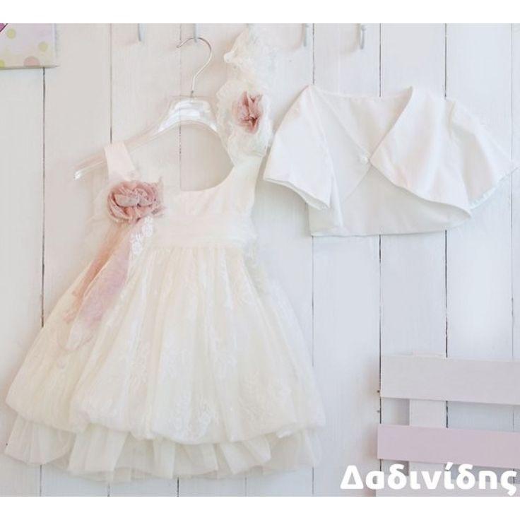 Βαπτιστικό ρούχο 1350