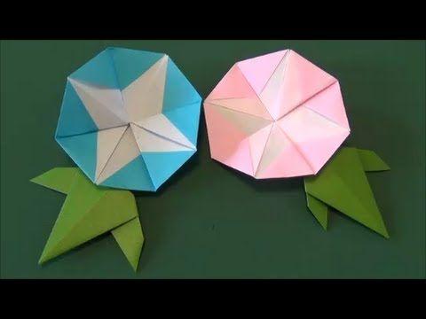 """花「あさがお」折り紙Flower """"morning glory"""" origami"""