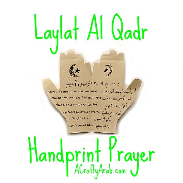 "A Crafty Arab: Laylat Al Qadr Handprint Prayer {Tutorial}. Tonight is the 27th night of Ramadan, also called Laylat Al Qadr, or Night of Decree. In Islamic history, it was the first night that the first verses of the Quran were revealed to the Islamic prophet Muhammad (pbup), including the Sūrat al-ʻAlaq, or ""The Clot."" Many adult Muslims stay up most of the …"