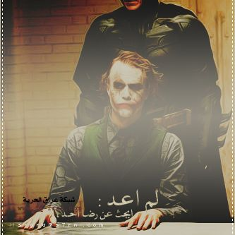 Why So Serious Joker Art