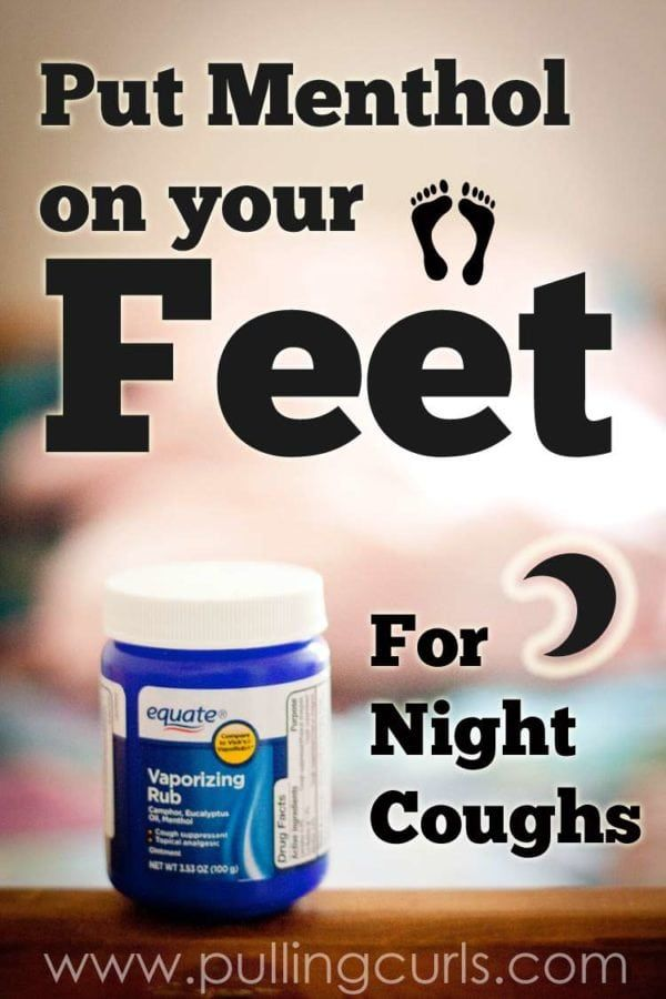 Put Menthol On Feet Cough Remedies Cold Home Remedies How To Stop Coughing