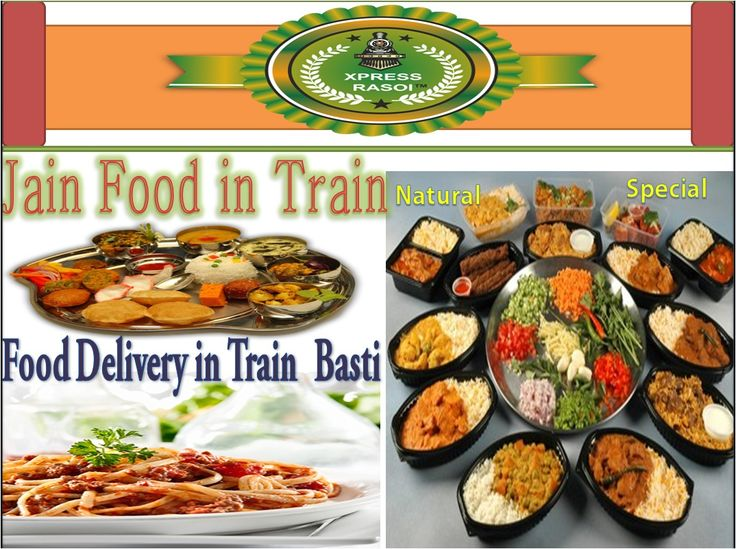 #Xpress_Raosi is a one of the famous #Indian_food_service provider in Indian Railways.We are presenting Best Food  to offer wonderful #Jain_food_in_train As Per India has the  variety of range  Food in train at Alwar Order_food_for_train_Journey #Food_delivery_in_train_Basti  his work is amazing culture.  To Know More visit us https://www.xpressrasoi.com  or #Call_On_our_Toll_Free_Number:  9540277799.  Read More Information-  https://www.classifiedads.com/office_services/b233qk5wyf4w