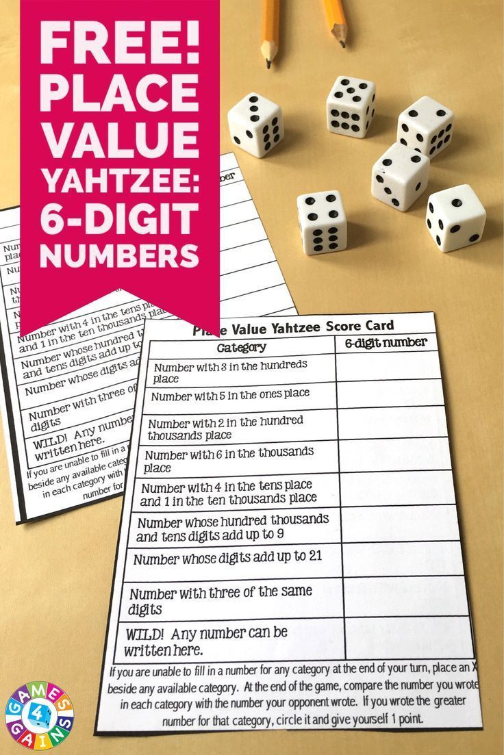 This FREE Place Value Yahtzee game makes practicing place value to hundred thousands fun... plus it really makes students think!