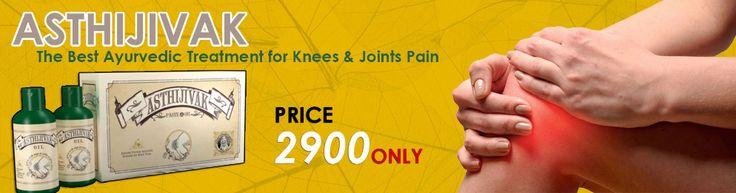Asthik jivak is the best miraculous aayurvedic and herbal product.Asthik jivak treatments for muscular,joint pain and especially releif to knee pain.it has no side effect and it is safe for all joint pains.
