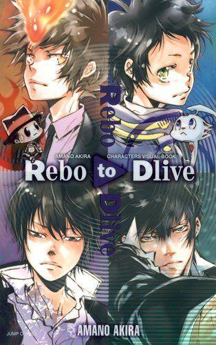 Amano Akira Character's Visual Book REBO to DLIVE Illustration Art Book