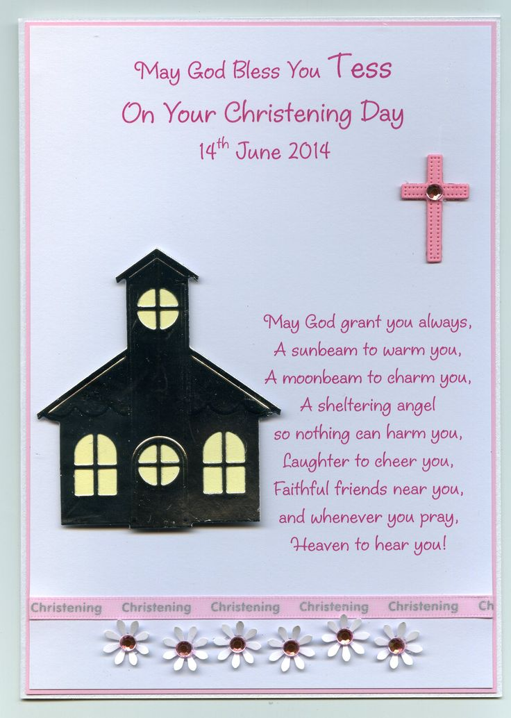 ***Christening*** Personalised Handmade Cards By Marie Duggan (086)8102888. Please contact me on Facebook or ring me for more information.