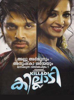 Killadi Malayalam Movie Online - Allu Arjun, Anushka Shetty, Manchu Manoj Kumar, Manoj Bajpai, Lekha Washington and Seeya Gowtam. Directed by Radha Krishna Jagarlamudi. Music by M.M.Keeravani. 2010 [A] (Malayalam Dubbed)