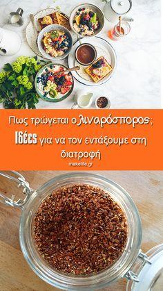 Πως τρώγεται ο λιναρόσπορος; Ιδέες για να τον εντάξουμε στη διατροφή #υγεια #διατροφη