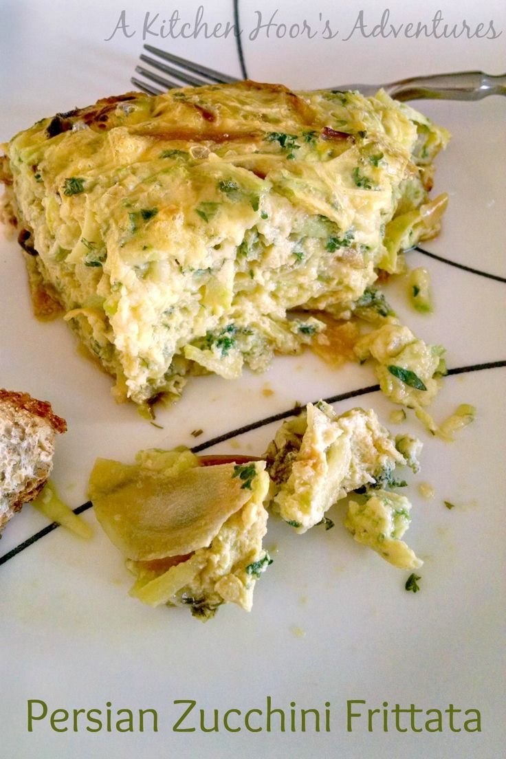 #HotSummerEats Persian Zucchini Frittata (Kuku Kadoo ) is full of zucchini blended with delicious herbs and spices for a perfect a main dish #MeatlessMonday meal.