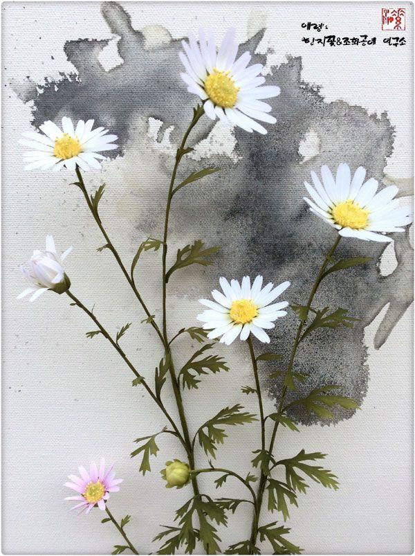 조화공예(아트플라워)  가는 잎 구절초 Chrysanthemum zawadskii var. latilobum of artflowers crafted http://blog.naver.com/koreapaperart  #조화공예 #종이꽃 #페이퍼플라워 #한지꽃 #아트플라워 #조화 #조화인테리어 #인테리어조화 #인테리어소품 #주문제작 #수강문의 #광고소품 #촬영소품 #디스플레이 #artflower #koreanpaperart #hanjiflower #paperflowers #craft #paperart #handmade #구절초 #chrysanthemum
