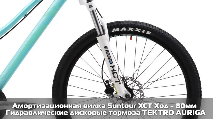 Женский горный велосипед Cronus EOS 0.75 2016 Обзор