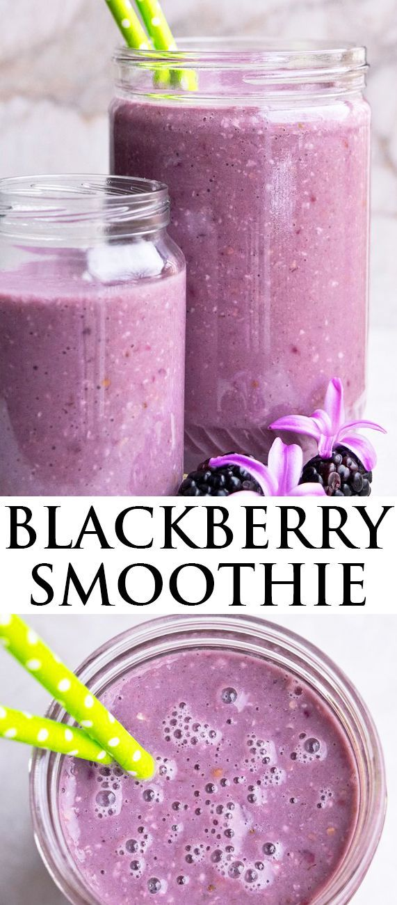 This quick and easy BLACKBERRY SMOOTHIE recipe is perfect for a healthy breakfast or post-workout snack! This breakfast smoothie is made with simple ingredients from your pantry. This healthy smoothie is refreshing, rich and creamy.