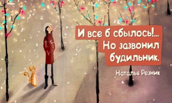 Дневник FuchsiaALT : LiveInternet - Российский Сервис Онлайн-Дневников